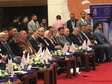 The 2018 Annual Conference of the Central Bank of Iraq .... The harvest of achievements and the start of the development process for the year 2019 05